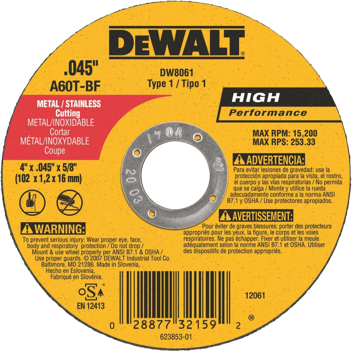 DeWalt HP Type 1 4 In. x 0.045 In. x 5/8 In. Metal/Stainless Cut-Off Wheel Image 1